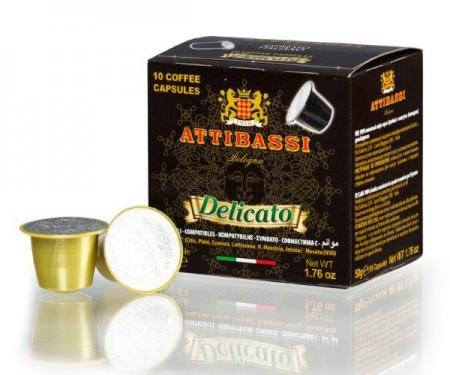 (網頁更新中,價格以通路報價為主) ATTIBASSI 義大利原裝進口咖啡膠囊 x 7 Delicato